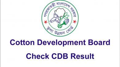 CDB Result