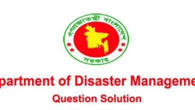 DDM Question Solution