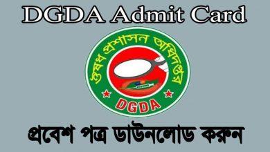DGDA Admit Card