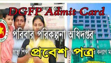 DGFP Admit Card