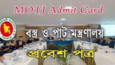 MOTJ Admit Card Download