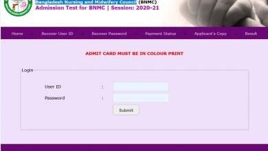 bnmc.teletalk.com.bd