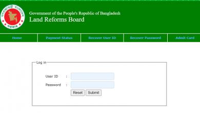 LRB Admit Card Download