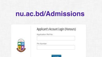 www.nu.ac.bd/admissions