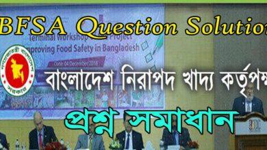 BFSA Question Solution