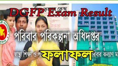 DGFP Result