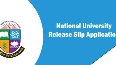 NU Release Slip Apply
