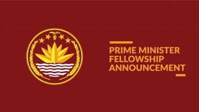Prime Minister Fellowship